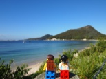 Beautiful cove at Nelson Bay in Port Stephens